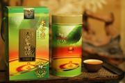 Taiwan Ginseng Oolong Tea (8oz)
