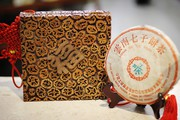 Supreme Pu-Er Tea Cake Gift Set