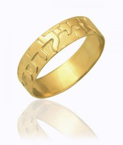 Men's hebrew rings